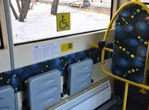 инструкция для кондукторов при перевозки в общественном транспорте